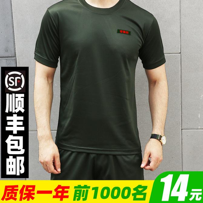 体能作训服军迷t恤07式 正品 迷彩短袖 夏季 武体能服 体能训练服套装