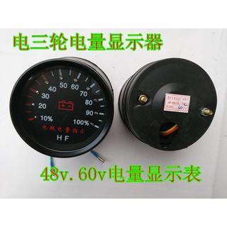 电动三轮车仪表电量表蓄电池仪表/电瓶指示器显示表48v60v配件