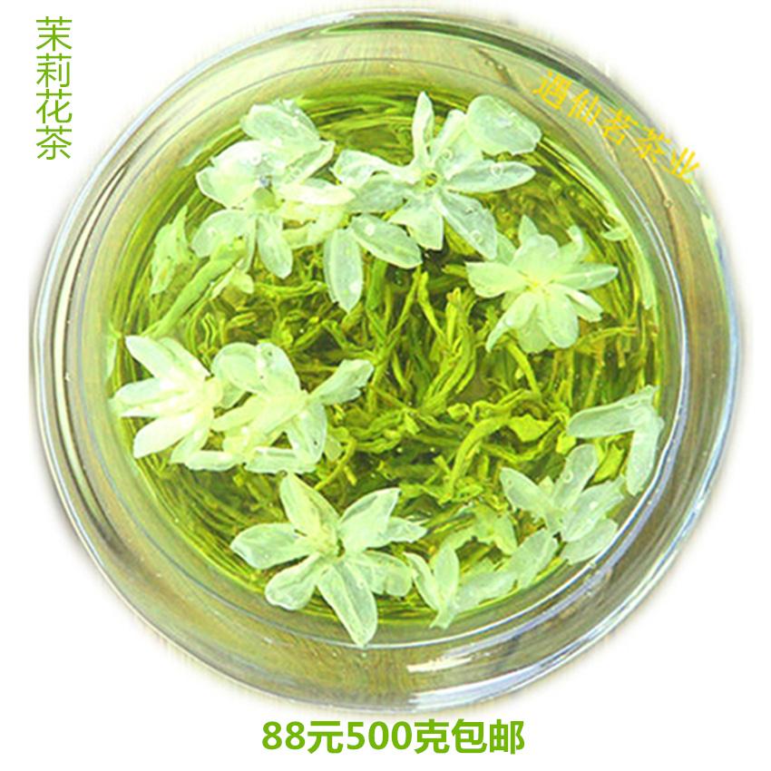 2018 новый Чай Сычуань чай Luzhou-Xiangshan Снег Yixiang Жасмин чай 500 г бесплатная доставка по китаю