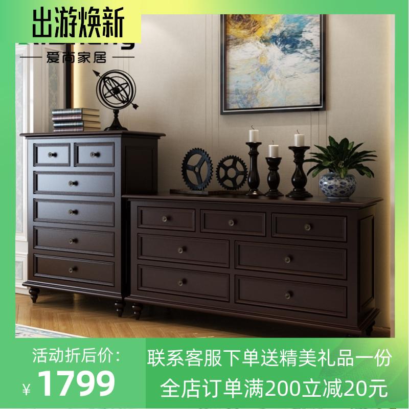 美式实木卧室五六斗柜七斗橱简约客厅玄关抽屉收纳储物柜家具