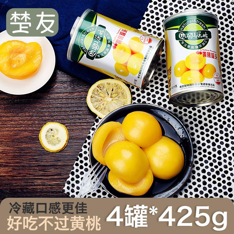 屈姑糖水黄桃罐头整箱4罐X425g出口当季新鲜水果砀山直供包邮