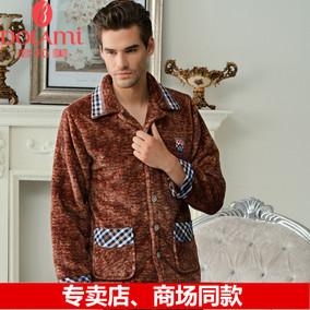 专柜正品多拉美秋冬款珊瑚绒睡衣