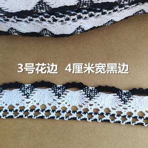 幼儿园布置装饰环境主题墙面边框环创花边 ins森系风黑白蕾丝花边