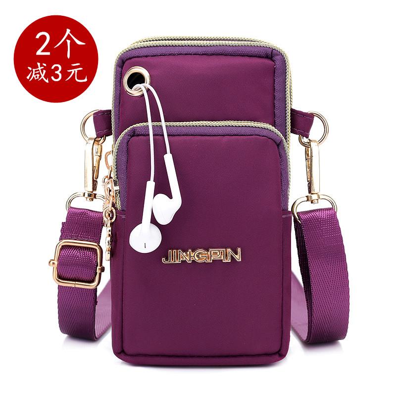 夏の2021新型の携帯電話の包みの女性の斜めにまたがって携帯して包みの0財布を携帯して首の布の袋を掛けてミニの小さい袋を詰めます。