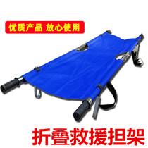 救护车担架床专用转运手术室平板安其他防护救生装备全带小轮推车