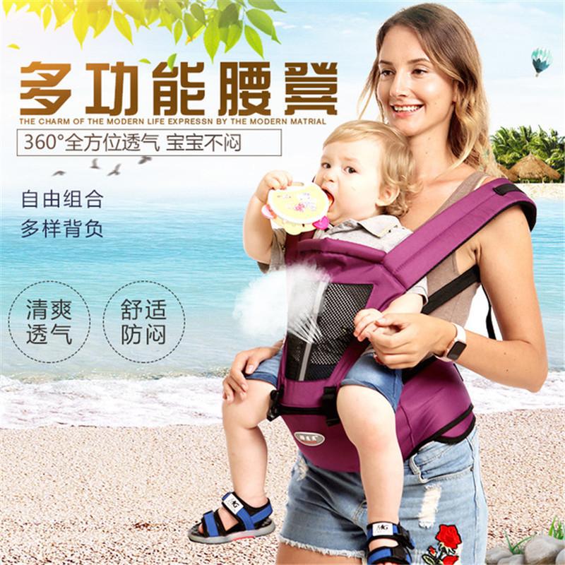 手慢无多功能轻便宝宝前抱式坐凳神器腰凳