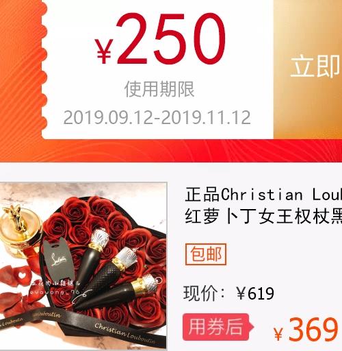 正品Christian Louboutin CL口红萝卜丁女王权杖黑管口红001(非品牌)