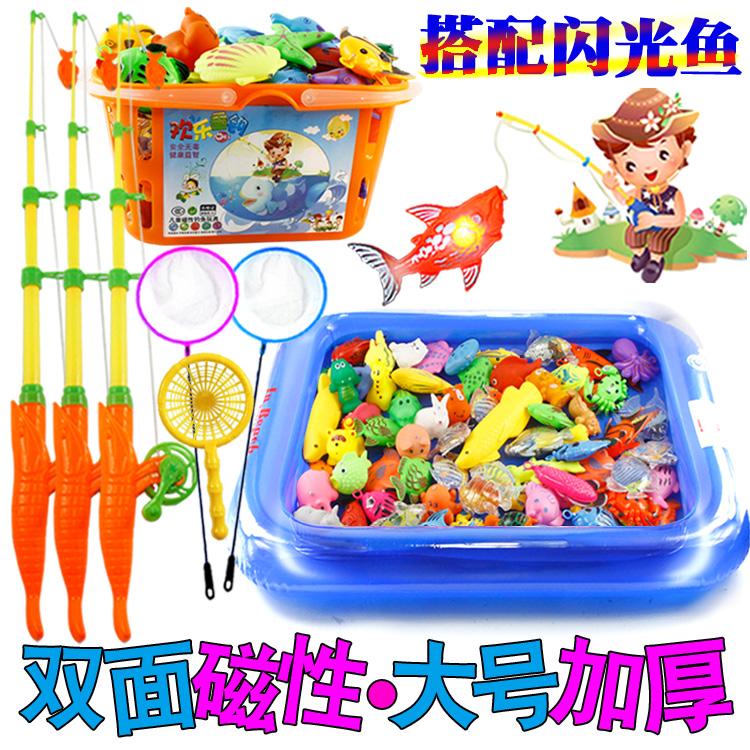 儿童钓鱼玩具磁性鱼宝宝戏水益智磁铁小猫钓鱼玩具池套装1-3-6岁