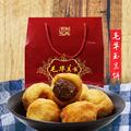 毛华玉兰饼无锡特色早餐点心小吃下午茶糕点纯手工休闲食品20只装