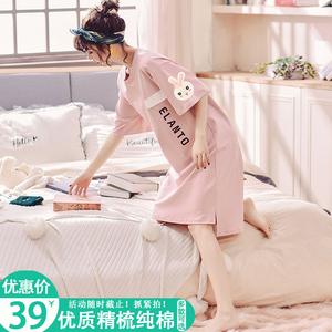 纯棉睡裙女夏季韩版春秋学生家居服可爱薄款短袖宽松孕妇睡衣夏天