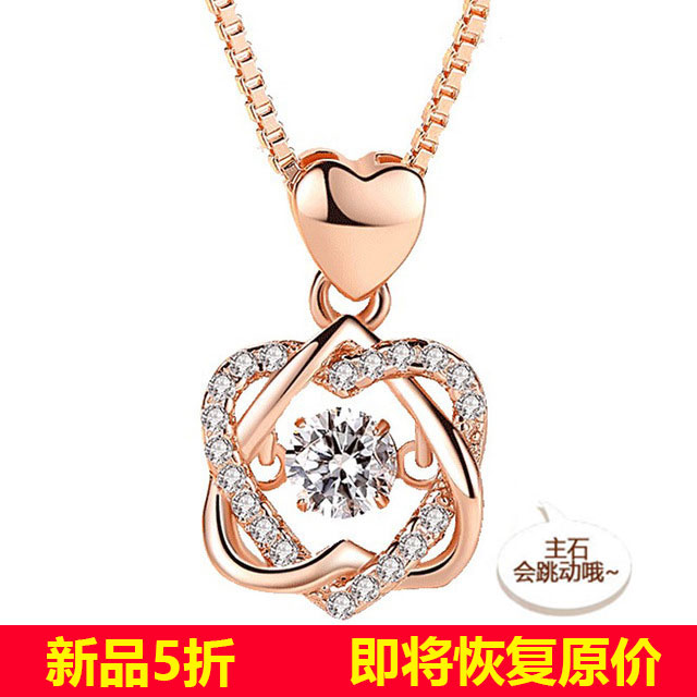 S925 pure silver beating heart necklace female light luxury small crowd collarbone Necklace 18k rose gold color gold flexible Pendant