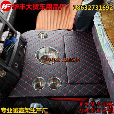 大货车暖壶架德龙新M3000 F3000 X3000专用配件水杯架茶壶座装饰