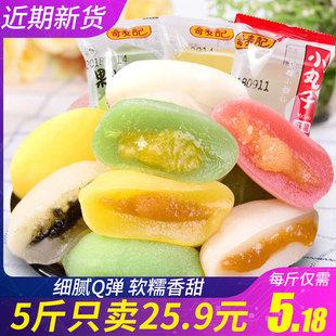 麻薯幹湯圓幹吃湯圓整箱5斤裝糯米餈傳統手工軟軟糯糯的糕點零食