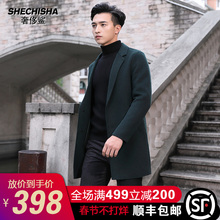 Men's autumn and winter hand-made double faced woolen cloth overcoat