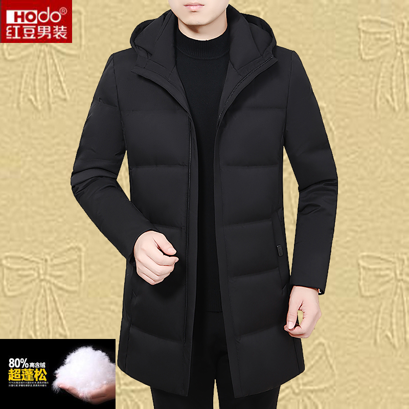 Red bean mens down jacket medium length 2021 new middle-aged dads thickened duck down jacket detachable hat