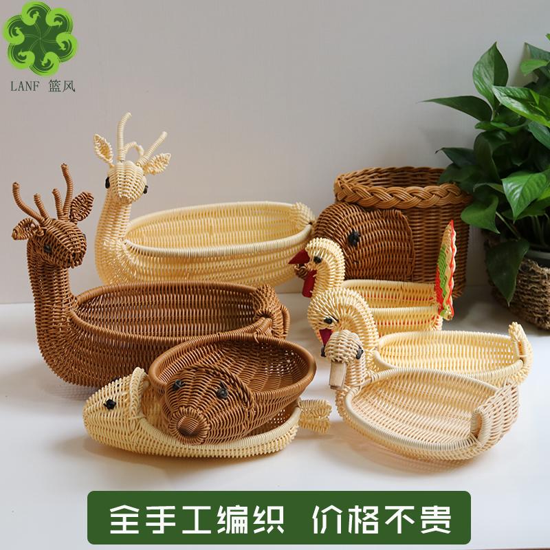 创意动物形状水果篮 胶藤编织盘 客厅糖果零食 家用干果收纳篮子