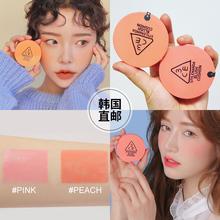 2017韩国3CE正品腮红气垫腮红果汁芒果色显色保湿液体气垫腮红