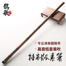 Magpie Song professional playing Grade-class flute a section Dongxiao eight hole Shaw musical instrument G tune F modulation manual refining six holes Zizhu