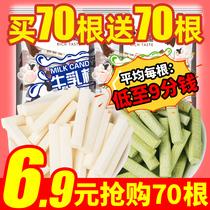 228g草原情内蒙古特产奶片原味牛奶贝儿童干吃独立包加强版奶贝