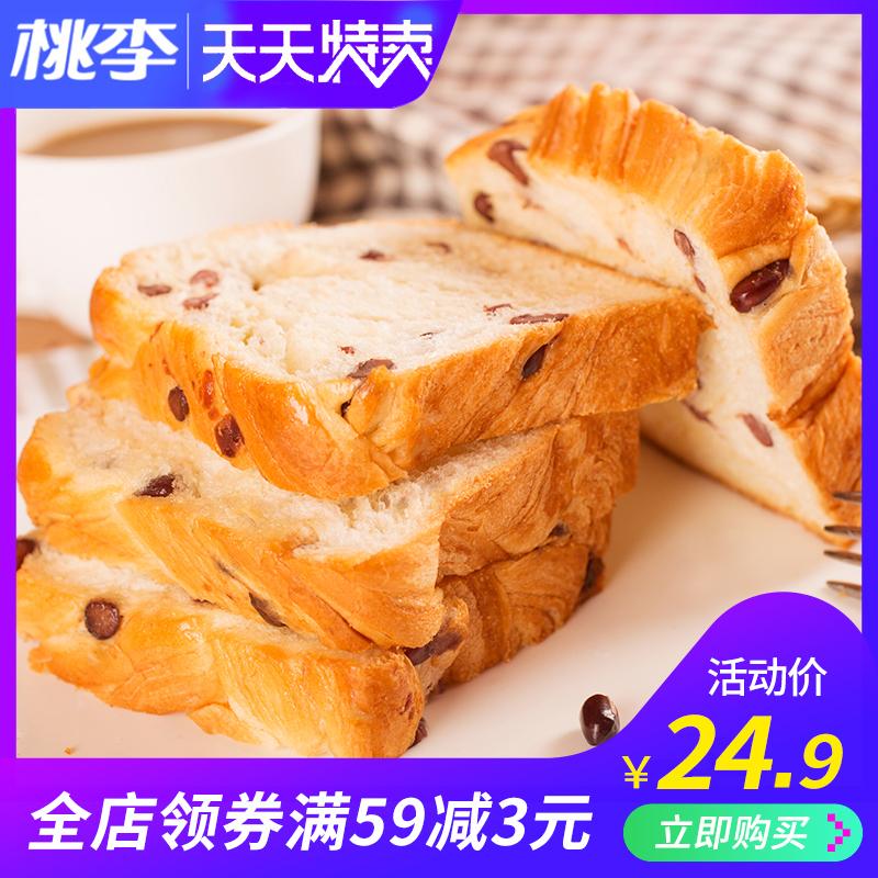 桃李红豆起酥面包560g 年货食品手撕切片吐司早餐零食红豆蛋糕