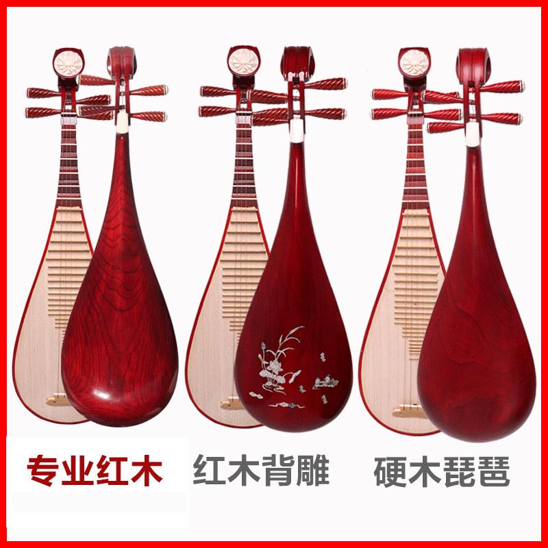 Лютня музыкальные инструменты для взрослых ребенок новичок лютня тест профессионалов высокого уровня использование лютня производительность красное дерево лютня продаётся напрямую с завода