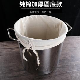 纯棉纱布过滤网袋大豆腐袋豆腐脑隔渣袋豆浆过滤袋蔬菜水果挤汁袋