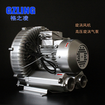 Gzling Gezilin brand XGB-9 1.5KW Whirlpool Air pump high pressure fan aeration machine oxygenation equipment