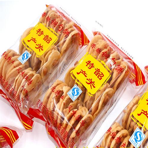 韶关特产南雄铜勺饼 3种口味 花生/黄豆/酸菜 休闲零食 香脆可口