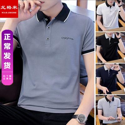 戈格米短袖男士修身夏季纯棉polo衫