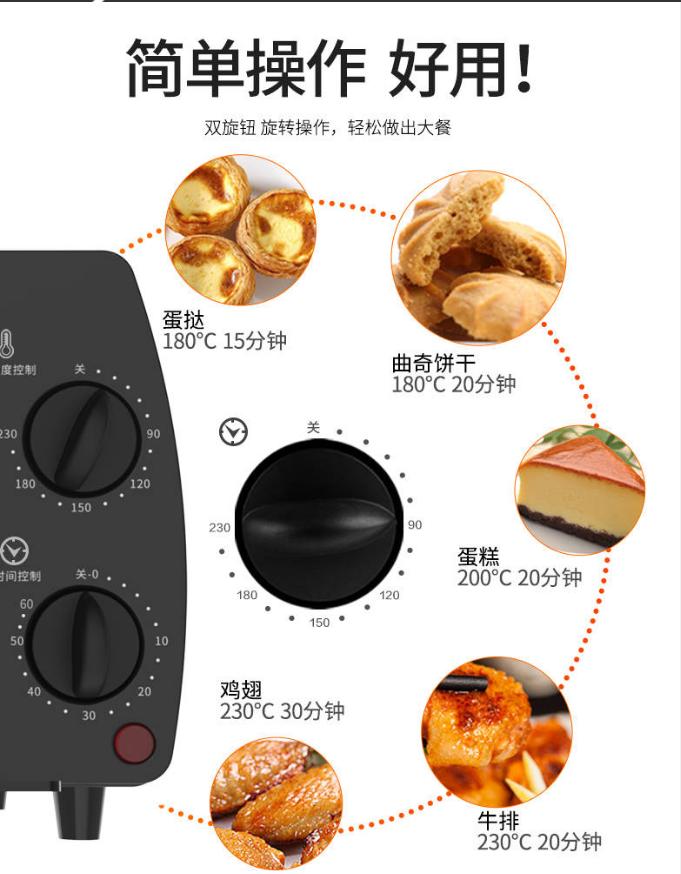 (用2元券)小型烤家用烤肉烤鸡架厨房电烤箱