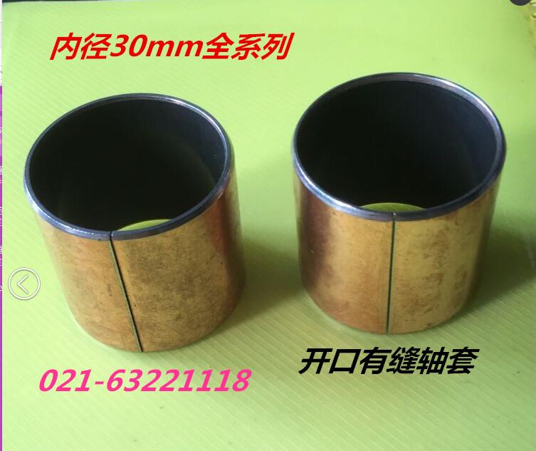 SF1-3020/3030/3040 самолично смазка масло подшипник / комплекс подшипник / масляные подкладка крышка / втулки / медные наборы