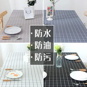桌布PVC防水防烫防油免洗欧式ins格子小清新网红学生书桌茶几桌垫