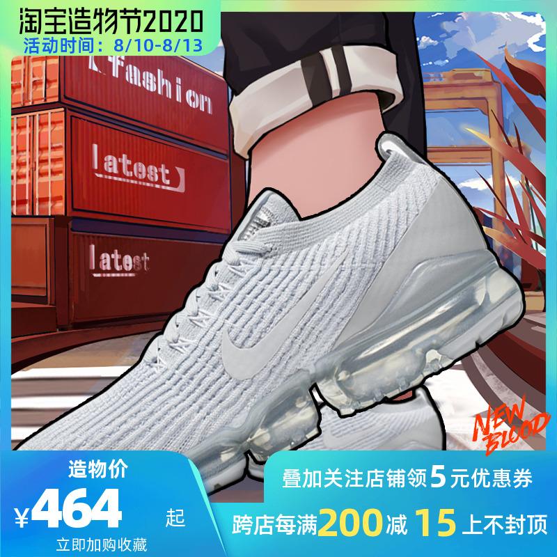 耐克女鞋AIR VAPORMAX复刻鞋全掌气垫运动训练跑步鞋AJ6910-100
