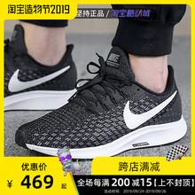 女鞋 942851 001 Air Zoom缓震运动透气轻便休闲跑步鞋 耐克男鞋