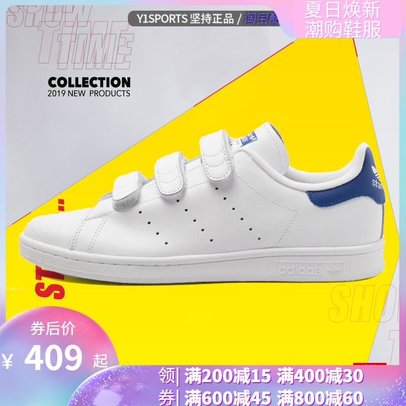 阿迪达斯三叶草男鞋女鞋新款史密斯魔术贴运动休闲板鞋S80042图片