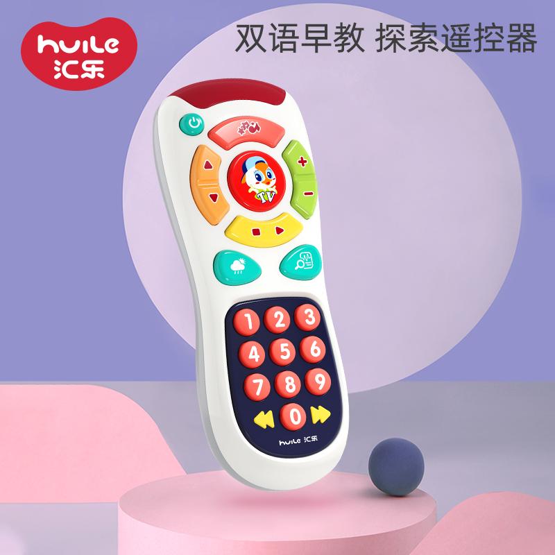 Игрушечные телефоны Артикул 574535585222