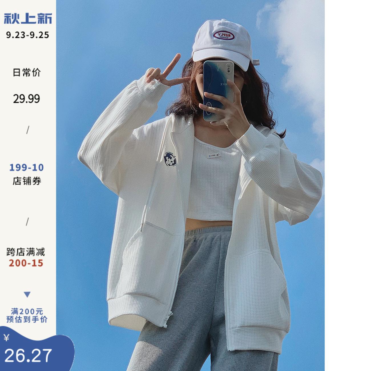 青蔷薇华夫格针织卫衣女两件套2021春秋新款宽松休闲连帽开衫外套