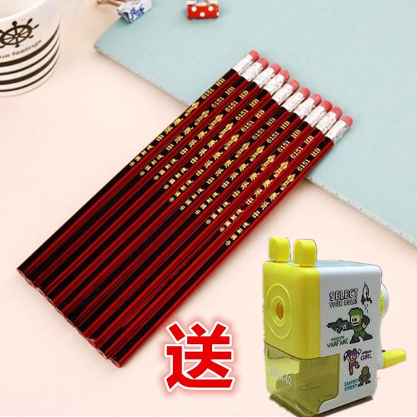 正品中华牌无毒铅笔6151上海产儿童木质HB铅笔学生橡皮头铅笔包邮