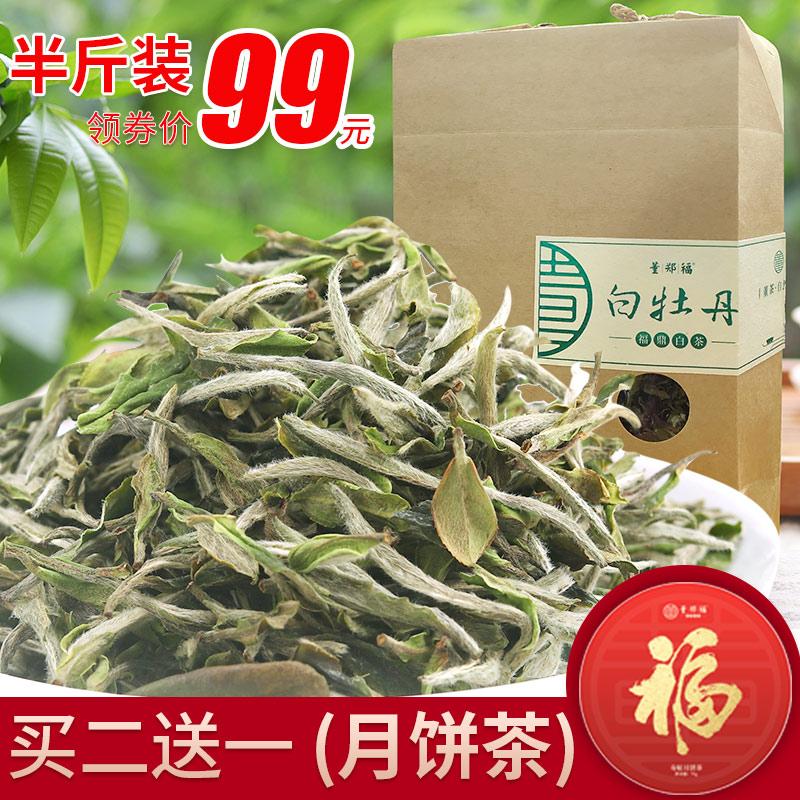 Чай Пай Му Тан Артикул 570964414181