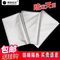 薄纱窗帘纱帘成品特价清仓简约现代窗纱白沙白色布料飘窗白纱透明