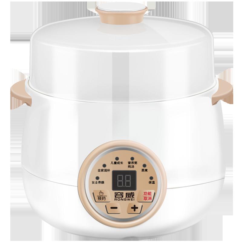 【自营】RW/容威 DDZ-10C电炖锅迷你陶瓷全自动煲汤隔水炖盅