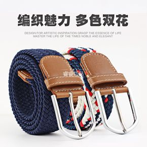 Men woman Casual canvas elastic braided needle buckle belt, цена 144 руб