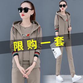 运动套装女装春秋季2020年新款韩版潮牌洋气卫衣服休闲时尚三件套