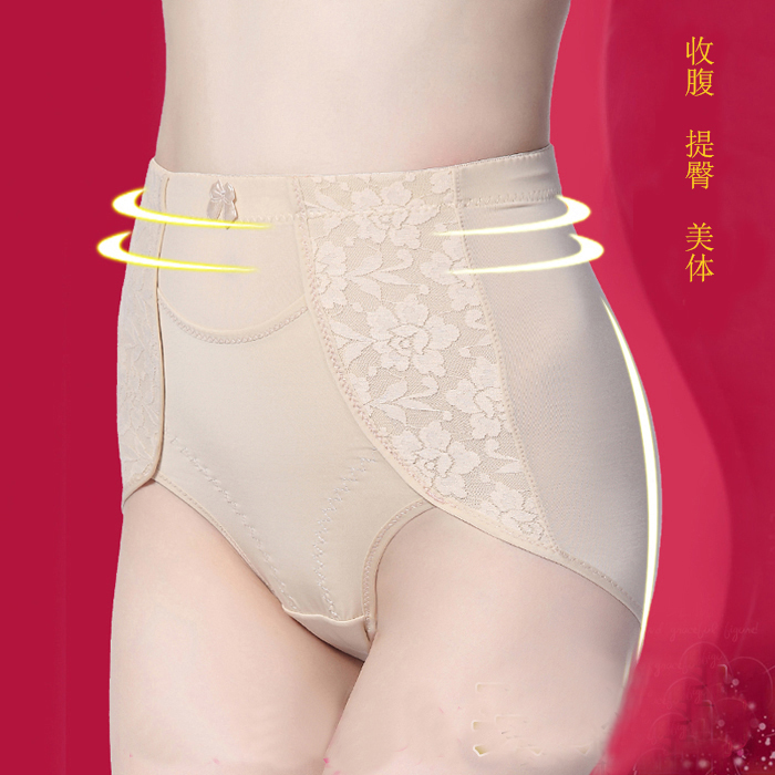 Three for one high waist autumn and winter thick cotton belly and hip lifting underwear womens ice silk triangle waist body shaping pants