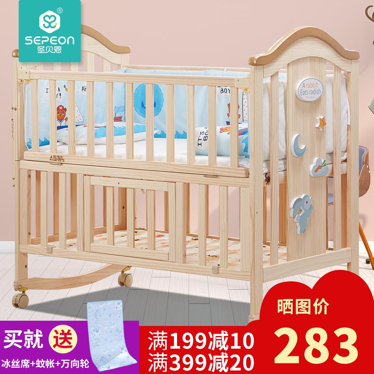 Детские кровати / Люльки Артикул 591824866038
