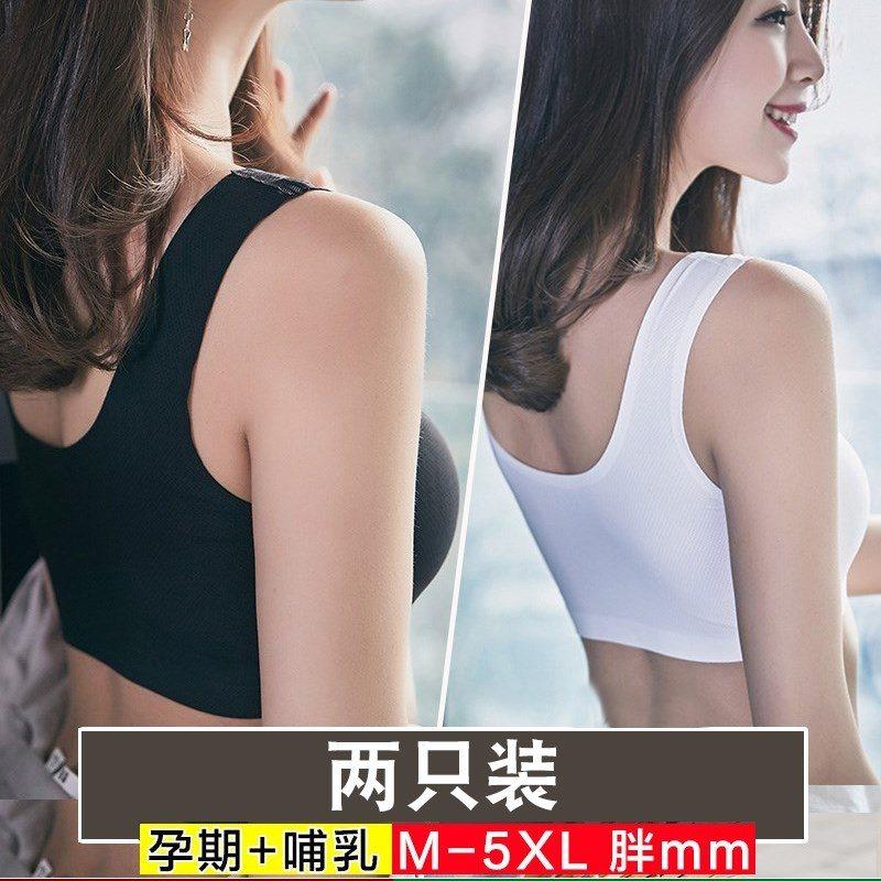 11月13日最新优惠全罩杯加大码孕妇特大号喂奶文胸