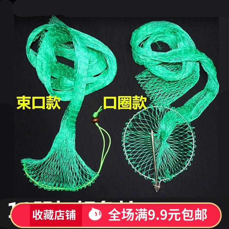 钓鱼加长小网兜束口有圈插地鱼护加粗有无结网袋尼龙水库超大鱼兜3.80元包邮