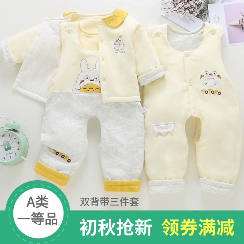 Одежда для младенцев Артикул 600324852633