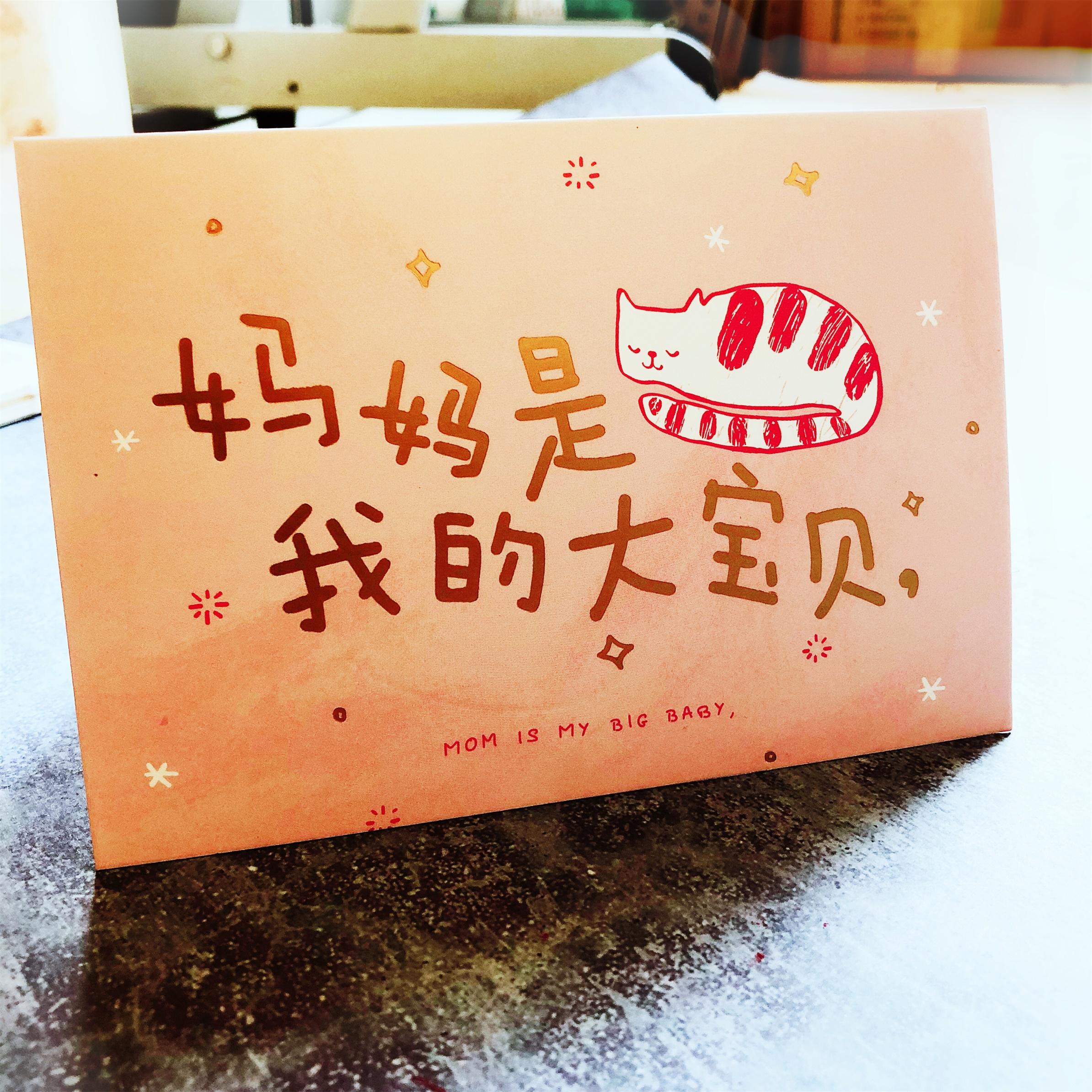 母亲节父亲节贺卡可爱烫金留言礼物卡片送爸爸送妈妈生日书写卡片