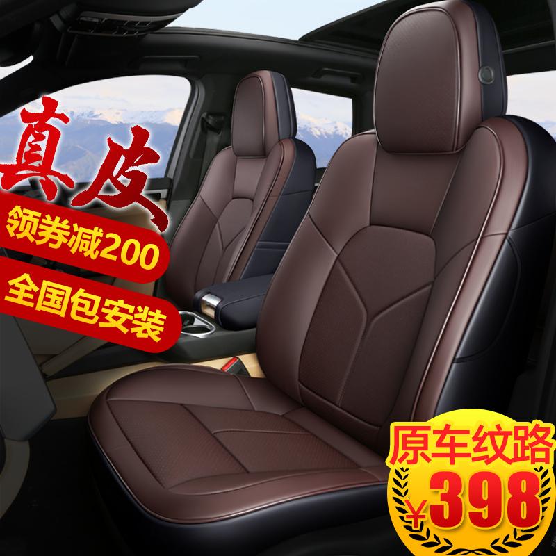 汽车真皮座套适用于新福克斯速腾动英朗动四季全包坐垫座椅套定做